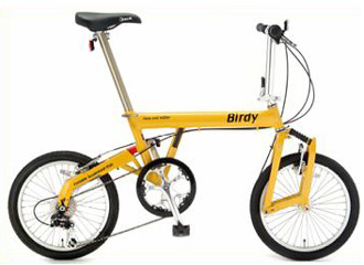 Birdy Yellow Folding Bike