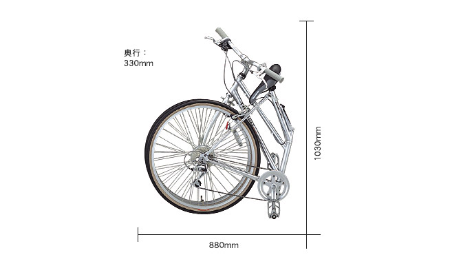 Bridgestone Transit Sports G26 folding bike - folded