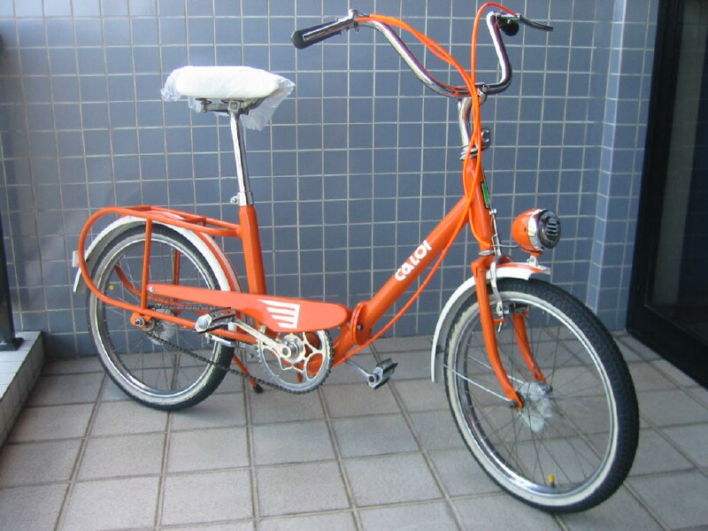 1972 Caloi Berlineta Dobravel folding bike from Brazil