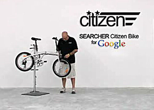 Citizen Bike - Searcher - folding bike developed for Google