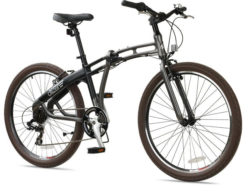Citizen Bike Gotham Xl Folding Bike