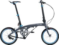 Dahon EEZZ folding bike