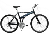 Dahon Espresso D21 folding bike