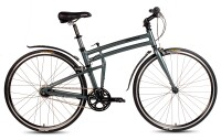 Montague Boston 8 folding bike