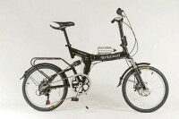 Origami Cricket folding bike