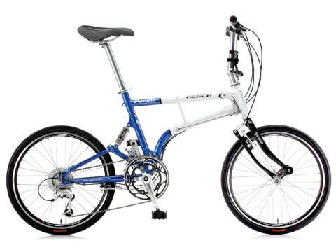 Pacific iF Reach LX folding bike