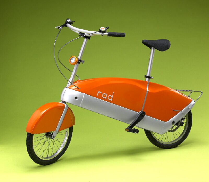 RAD Urban folding bike - 1