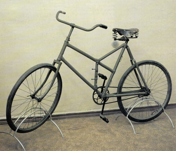 Russian Leitner folding bike